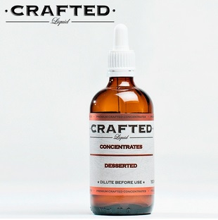 1,5 ml Crafted - Desserted